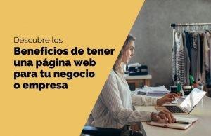 beneficios-de-tener-pagina-web